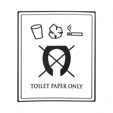 19260 Decal- Toilet Paper Only