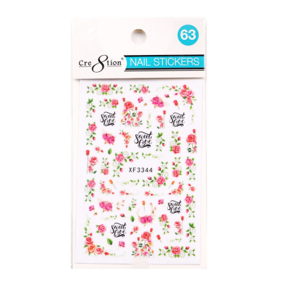 Cre8tion Nail Art Sticker Butterfly 63 1101-1194