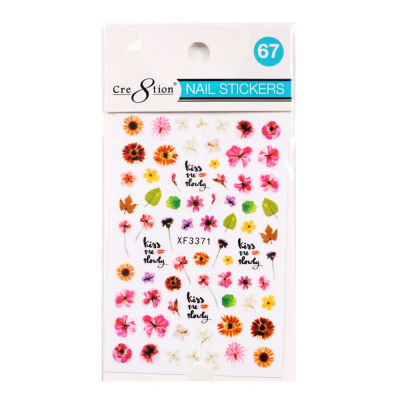 Cre8tion Nail Art Sticker Butterfly 67 1101-1198
