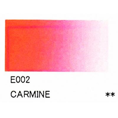 Holbein Carmine E002