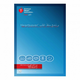 AHA Heartsaver® First Aid CPR AED DVD - Arabic