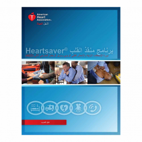AHA Heartsaver® First Aid CPR AED Instructor Manual - Arabic