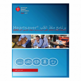AHA Heartsaver® First Aid CPR AED Student Workbook - Arabic