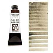 Daniel Smith Extra Fine Watercolor 15ml Hematite Genuine