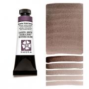 Daniel Smith Extra Fine Watercolor 15ml Hematite Violet Genuine