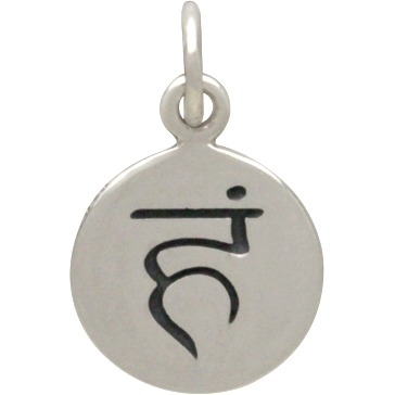 Sterling Silver Etched Throat Chakra Charm