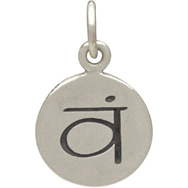 Sterling Silver Etched Sacral Chakra Charm 16x10mm