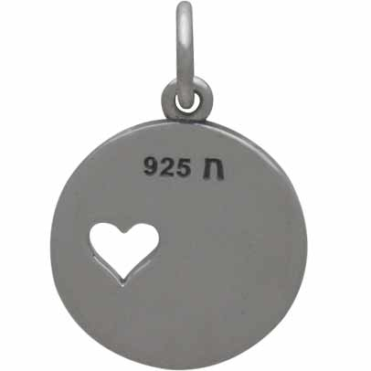 Sterling Silver Message Charm - Love You More 17x12mm