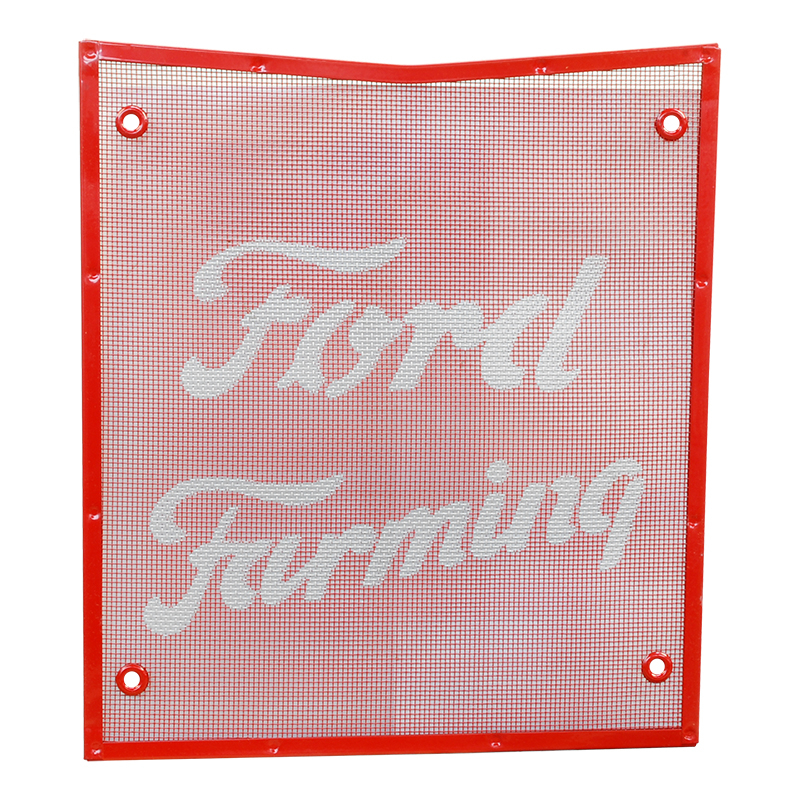 Ford Farming Front Grille Screen - 1948-52 Ford Tractor
