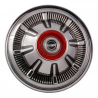 C6AZ-1130-SET KIT** HUB CAP-FULL SET OF 4
