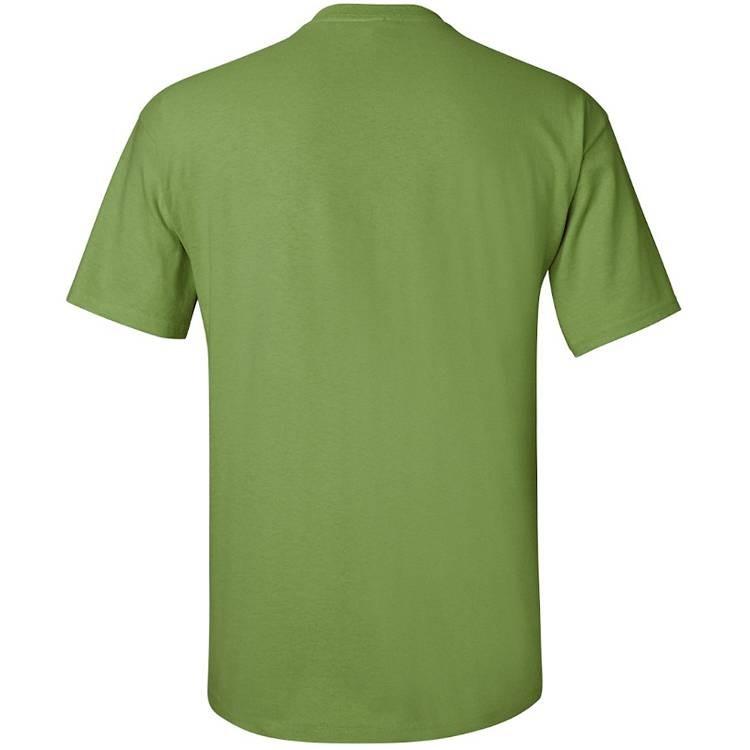 Gildan DryCotton T-Shirt