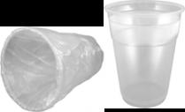 Plastic Glass 9oz Plain