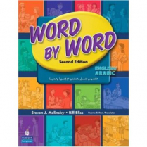 Word by Word Picture Dictionary: English-Arabic 2ed Int'l