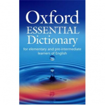 Oxford Essential Dictionary with CD    (C221)