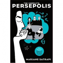 The Complete Persepolis    (D206)