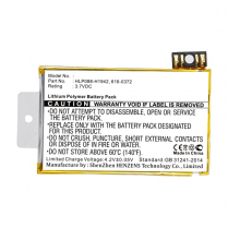 CE-APIP3G   Cell phone replacement battery Apple 1200mAh