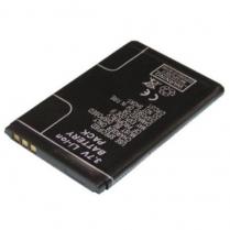 CE-NK5100SLI   Pile de remplacement pour cellulaire Nokia 750mAh