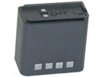W-APX1050M   TC RADIO BATT UNIDEN APX1050 NIMH 7.2V 1