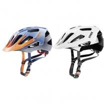 uvex Quatro Helmets