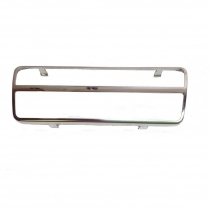 1968-77 Nova Brake Pedal Trim Bezel with Auto Transmission